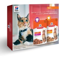 Hill's Science Plan Adult Optimal Care Trial Pack 4 x 85g - Beef & Chicken (4 x 85g)
