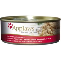 Applaws Cat Food Cans 156g - Chicken in Broth - Chicken Breast 24 x 156g