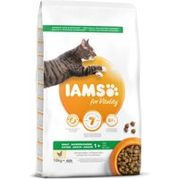 IAMS Dry Cat Food Economy Packs - for Vitality Adult Indoor Fresh Chicken (2 x 10kg)