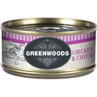 Greenwoods Adult Mixed Trial Pack 6 x 70g - 6 x 70g