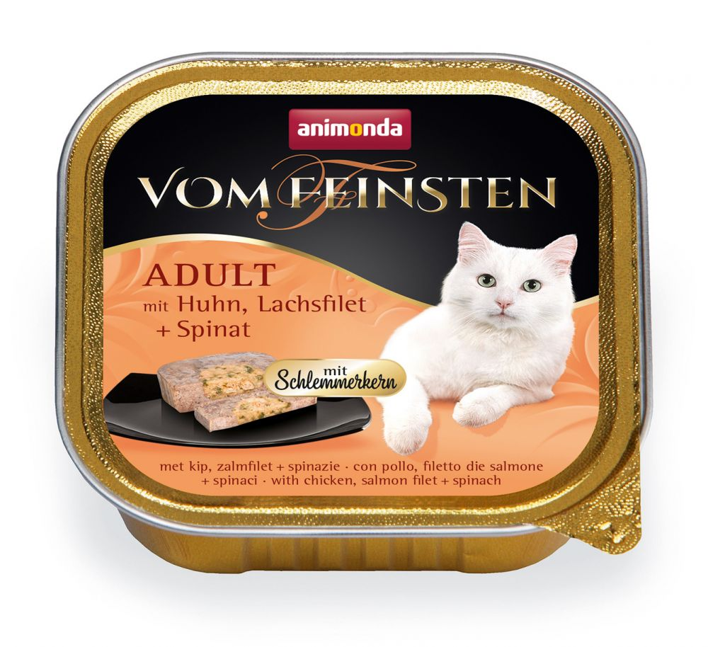 Animonda vom Feinsten Adult Tasty Fillings 6 x 100g - Chicken, Beef & Carrots