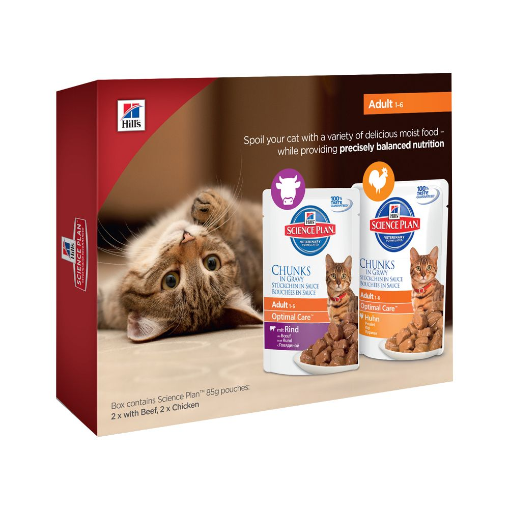 4 x 85g Hill?s Science Plan Wet Cat Food Trial Packs - 10% Off!* - Optimal Adult Care Beef & Chicken (4 x 85g)